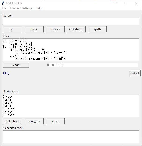 execute_function_loop